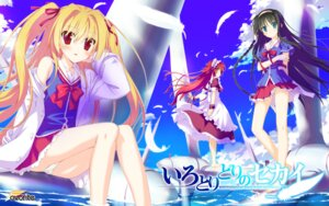 Rating: Questionable Score: 34 Tags: cameltoe favorite irotoridori_no_sekai kisaragi_mio minami_kana_(irotoridori_no_sekai) nikaidou_shinku pantsu seifuku shida_kazuhiro shimapan wallpaper User: fairyren