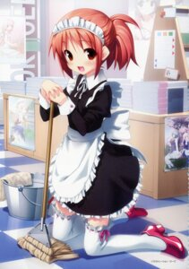 Rating: Safe Score: 53 Tags: hiide maid thighhighs User: admin2