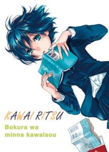 Rating: Safe Score: 5 Tags: bokura_wa_minna_kawaisou kawai_ritsu miyahara_ruri seifuku User: DVN428