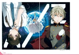 Rating: Safe Score: 22 Tags: 5_nenme_no_houkago aldnoah.zero asseylum_vers_allusia dress fixme gap kaizuka_inaho kantoku slaine_troyard uniform User: Hatsukoi