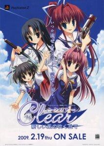 Rating: Safe Score: 6 Tags: arima_hisame clear gun kisaki_yuduru miko mitha moonstone seifuku sword tsukimura_miki yukino_natsuki User: admin2