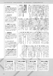 Rating: Questionable Score: 2 Tags: suzumiya_haruhi_no_yuuutsu text User: wurmstag