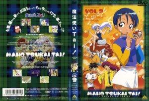 Rating: Safe Score: 1 Tags: aburatsubo_ayanojou aikawa_akane crease itou_ikuko mahou_tsukai_tai! nakatomi_nanaka sawanoguchi_sae takakura_takeo User: Radioactive