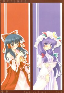 Rating: Safe Score: 1 Tags: chiriakuta hakurei_reimu patchouli_knowledge touhou yaburebouki_akuta User: Radioactive