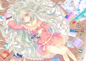 Rating: Safe Score: 17 Tags: boya dress User: fairyren