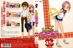 Rating: Safe Score: 10 Tags: chibi disc_cover hinamori_amu hoshina_utau sai_fumihide shugo_chara User: cosmic+T5