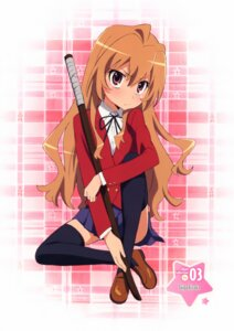 Rating: Safe Score: 15 Tags: aisaka_taiga seifuku thighhighs toradora! User: blooregardo