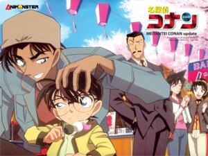 Rating: Safe Score: 10 Tags: detective_conan edogawa_conan hattori_heiji megane mouri_kogorou mouri_ran tooyama_kazuha wallpaper User: charunetra