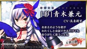 Rating: Questionable Score: 8 Tags: aoki_kanemoto armor cleavage no_bra refeia tattoo tenka_hyakken wallpaper User: zyll