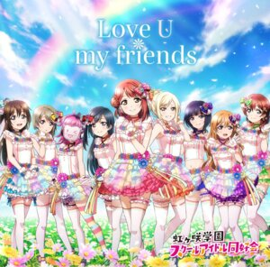 Rating: Questionable Score: 15 Tags: asaka_karin disc_cover emma_verde garter headphones konoe_kanata love_live!_nijigasaki_high_school_idol_club love_live!_school_idol_festival_all_stars miyashita_ai nakasu_kasumi ousaka_shizuku tagme tennouji_rina thighhighs uehara_ayumu yuuki_setsuna User: saemonnokami