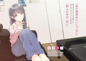Rating: Safe Score: 12 Tags: mizoguchi_keiji sakurajima_mai seishun_buta_yarou_series User: kiyoe
