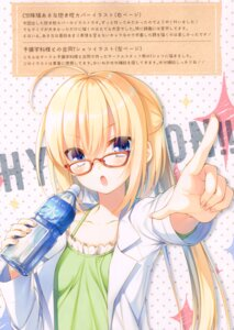 Rating: Safe Score: 18 Tags: alicesyndrome* toosaka_asagi User: kiyoe