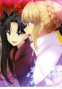 Rating: Questionable Score: 10 Tags: fate/stay_night puyo saber toosaka_rin User: Radioactive