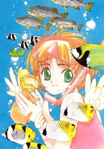 Rating: Safe Score: 2 Tags: card_captor_sakura clamp kerberos kinomoto_sakura User: Share