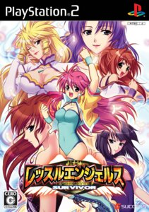 Rating: Safe Score: 7 Tags: beauty_ichigaya disc_cover hal mighty_yukiko minami_toshimi nagahara_chizuru panther_risako thunder_ryuko wrestle_angels wrestle_angels_survivor User: Lord_Satorious