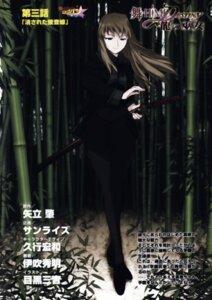 Rating: Safe Score: 6 Tags: fujino_shizuru mai_hime mai_hime_destiny meguro_sankichi sword User: Radioactive