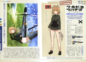 Rating: Questionable Score: 10 Tags: animal_ears gun gundula_rall pantsu shimada_humikane strike_witches tail uniform User: drop