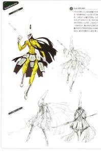 Rating: Safe Score: 3 Tags: armor bodysuit character_design megaten persona persona_4 sketch soejima_shigenori tomoe_(persona_4) User: admin2