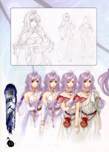 Rating: Safe Score: 2 Tags: 5r_studio bleed_through character_design loulan xiaolei User: xixicomic
