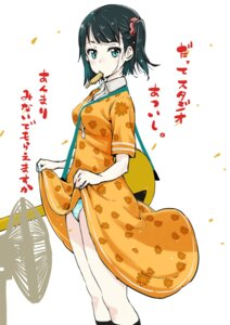 Rating: Questionable Score: 22 Tags: dress guitar pantsu skirt_lift takata_koutarou User: saemonnokami