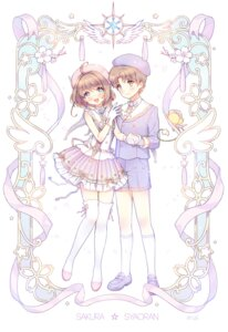 Rating: Safe Score: 10 Tags: card_captor_sakura kangyui kero kinomoto_sakura li_syaoran thighhighs wings User: charunetra