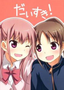 Rating: Safe Score: 21 Tags: atarashi_ako saki saki_achiga-hen seifuku takakamo_shizuno umekichi User: Radioactive