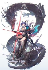 Rating: Safe Score: 36 Tags: arknights ch'en_(arknights) heels horns ji_dan monster sword tail User: Mr_GT