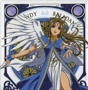 Rating: Safe Score: 5 Tags: ah_my_goddess belldandy screening wings User: minakomel