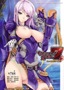 Rating: Questionable Score: 138 Tags: armor breasts kizuki_aruchu monster_hunter nipples pantsu see_through skirt_lift thighhighs udon-ya wet wet_clothes zazami_(armor) User: Radioactive