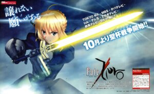 Rating: Safe Score: 17 Tags: fate/stay_night fate/zero saber sword umiyako_kousuke User: SubaruSumeragi