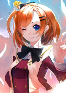 Rating: Safe Score: 29 Tags: junp kousaka_honoka love_live! User: charunetra