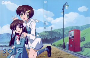 Rating: Safe Score: 1 Tags: ishizuki_koyori ishizuki_mana sola User: admin2