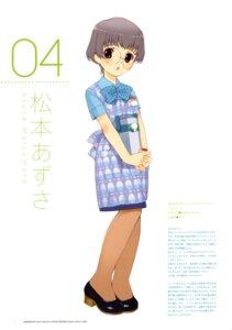 Rating: Safe Score: 3 Tags: jpeg_artifacts matsumoto_azusa megane mibu_natsuki screening tetsudou_musume User: hirosan