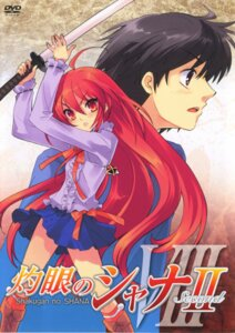 Rating: Safe Score: 9 Tags: ito_noizi sakai_yuuji shakugan_no_shana shana User: Radioactive