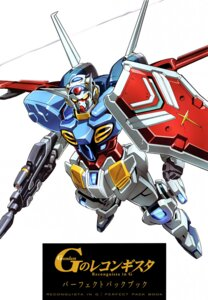 Rating: Safe Score: 9 Tags: g-self gun gundam gundam_reconguista_in_g mecha nakatani_seiichi weapon User: DDD