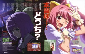Rating: Safe Score: 13 Tags: kami_nomi_zo_shiru_sekai megane nakagawa_kanon satou_akira User: acas