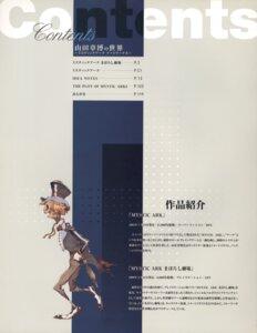 Rating: Safe Score: 1 Tags: tagme yamada_akihiro User: Radioactive