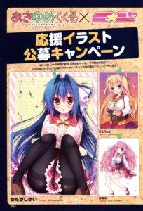 Rating: Safe Score: 27 Tags: akiyume_kukuru pantyhose seifuku watagashi_yui User: Twinsenzw