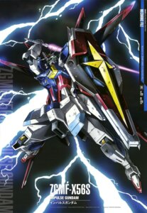Rating: Safe Score: 17 Tags: gundam gundam_seed gundam_seed_destiny impulse_gundam mecha mutaguchi_hiroki sword User: drop