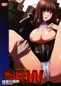 Rating: Questionable Score: 18 Tags: areola cameltoe cleavage kitahara_aki nipples nipple_slip open_shirt pantsu secret_society_m setsuko_ohara skirt_lift super_robot_wars uniform wet_clothes User: Radioactive
