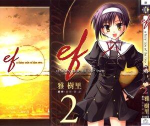 Rating: Safe Score: 2 Tags: ef_~a_fairytale_of_the_two~ miyabi_juri seifuku shindou_kei User: jxh2154