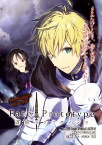 Rating: Safe Score: 13 Tags: armor fate/prototype fate/stay_night nakahara reiroukan_misaya saber_(fate/prototype) type-moon User: drop