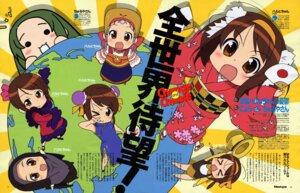 Rating: Safe Score: 10 Tags: nishiya_futoshi nyoron_churuya-san suzumiya_haruhi suzumiya_haruhi-chan_no_yuuutsu suzumiya_haruhi_no_yuuutsu tsuruya User: Aurelia