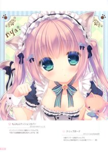 Rating: Questionable Score: 15 Tags: peach_candy yukie User: kiyoe