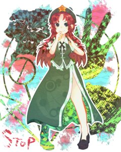 Rating: Safe Score: 3 Tags: hong_meiling itomugi-kun touhou User: itsu-chan