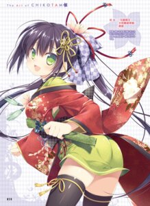 Rating: Questionable Score: 30 Tags: ass chikotam kimono thighhighs User: Twinsenzw