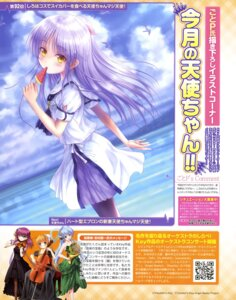 Rating: Safe Score: 33 Tags: angel_beats! cosplay dress goto-p naruse_shiroha pantyhose seifuku summer_pockets tenshi User: drop