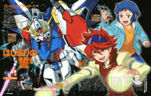 Rating: Safe Score: 3 Tags: arisawa_hiroshi gundam gundam_build_fighters mecha oonuki_kenichi User: drop