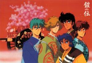 Rating: Safe Score: 1 Tags: date_seiji hashiba_touma kimono male mouri_shin sanada_ryo shioyama_norio xiu_lei_huang yoroiden_samurai_troopers User: Radioactive