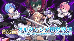 Rating: Safe Score: 9 Tags: armor cleavage garter hortensia_saga maid re_zero_kara_hajimeru_isekai_seikatsu sword thighhighs weapon User: saemonnokami